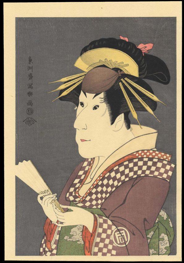sanogawa_ichimatsu_iii_as_onayo_the_gion_geisha-01-05-04-2007-8540-x2000